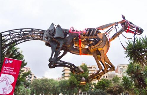 Cavall de Ferro/ Antigua&Barbuda